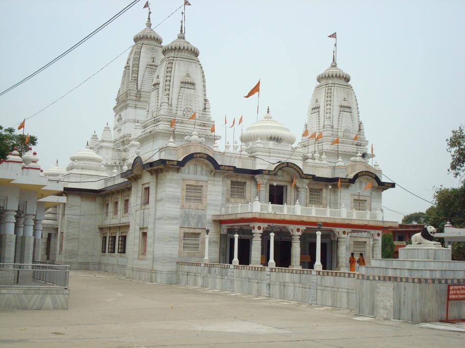 Gorakhnath Temple,Gorakhpur