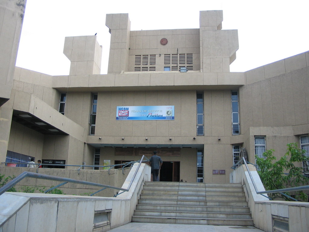 Image result for Nehru Science Centre hd pics