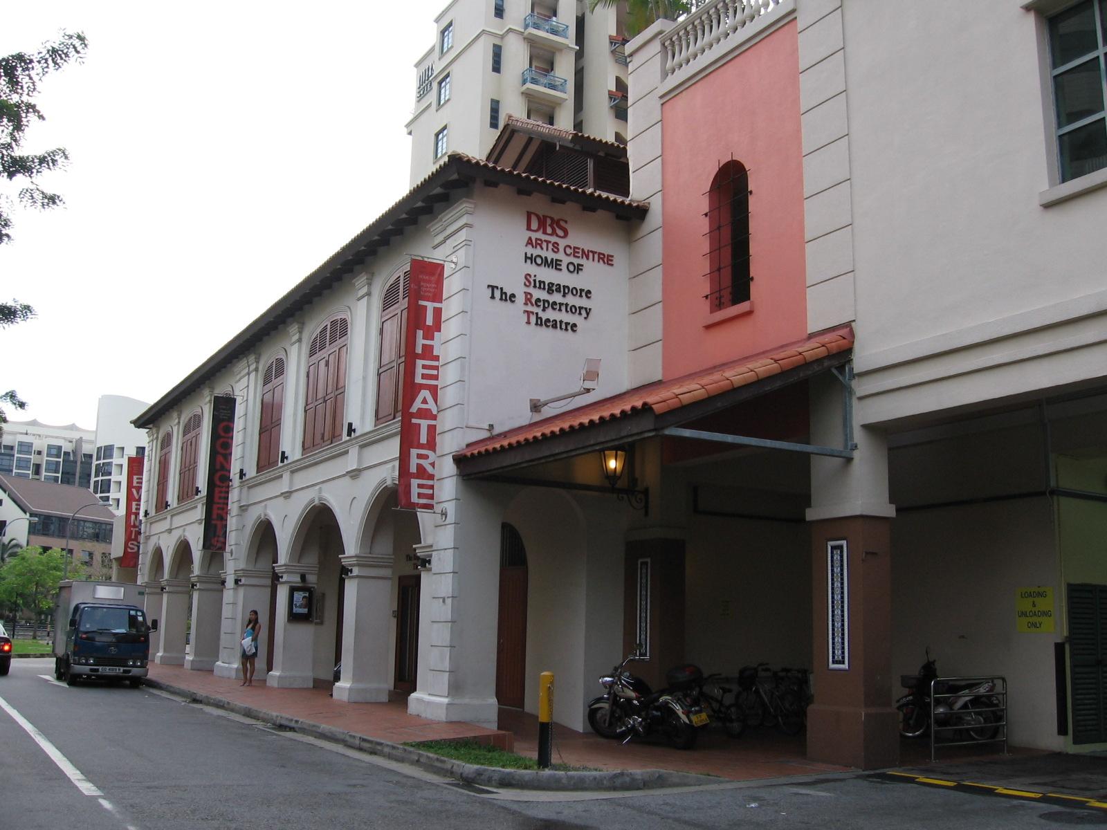 Dbs arts centre home of srt