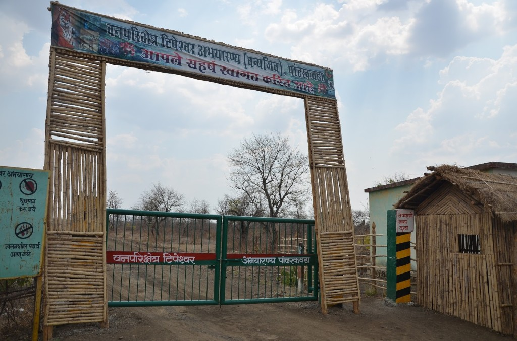Tipeshwar Wildlife Sanctuary