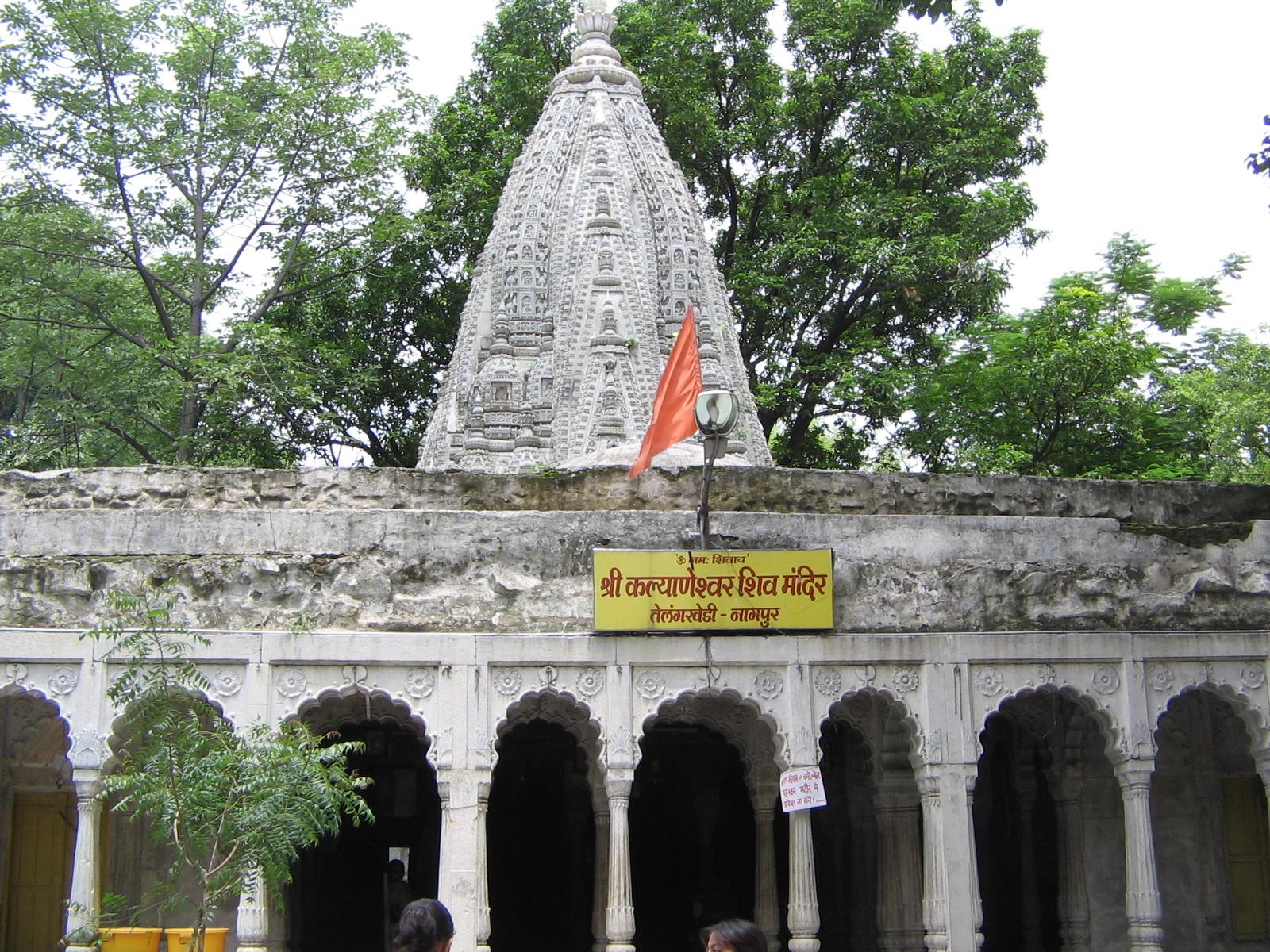 Telankhedi Shiv Temple - tourmet