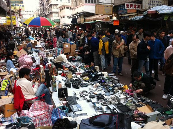 Cosmetic items wholesale market in delhi