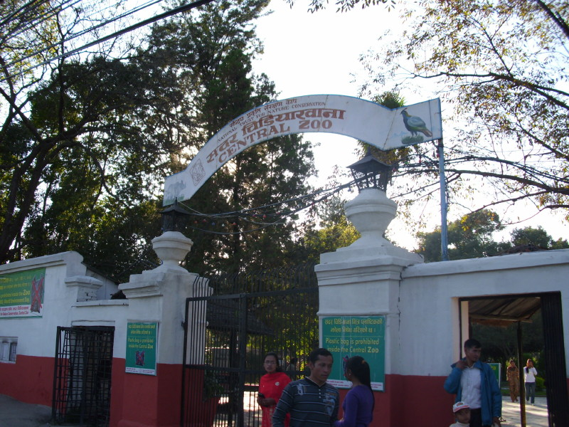 Central Zoo to be shifted to Bhaktapur
