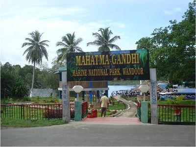 Mahatma Gandhi Marine National Park Wandoor