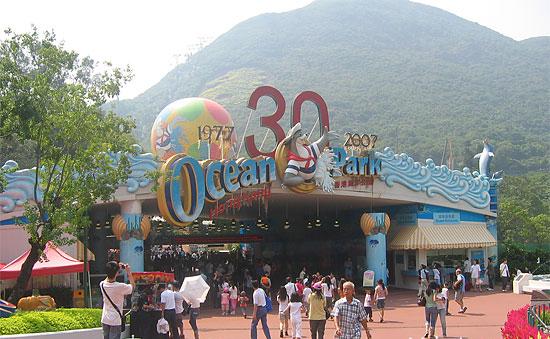 Ocean Park India Tourmet